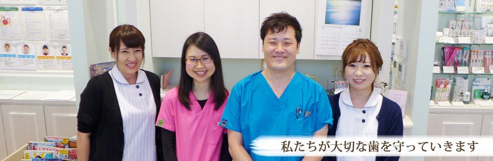 市川歯科医院歯科医師スタッフ